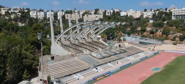 אצטדיון האתלטיקה חיפה